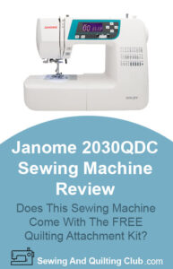 Janome 2030QDC Sewing Machine Review